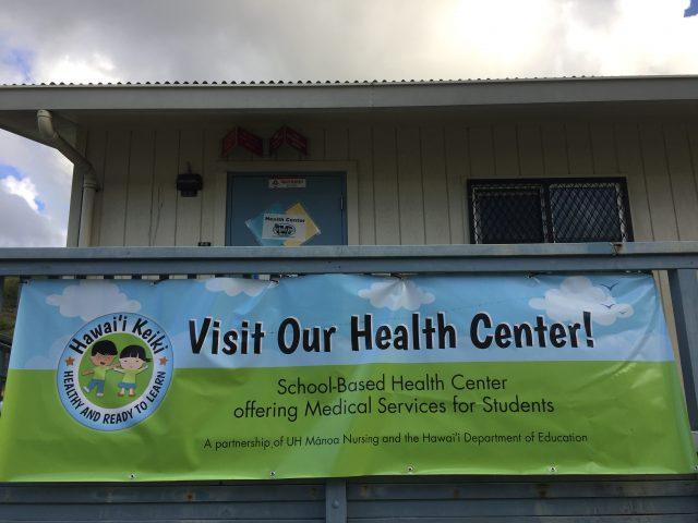 health center banner