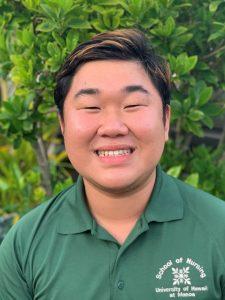 Photo of Nicholas Ono