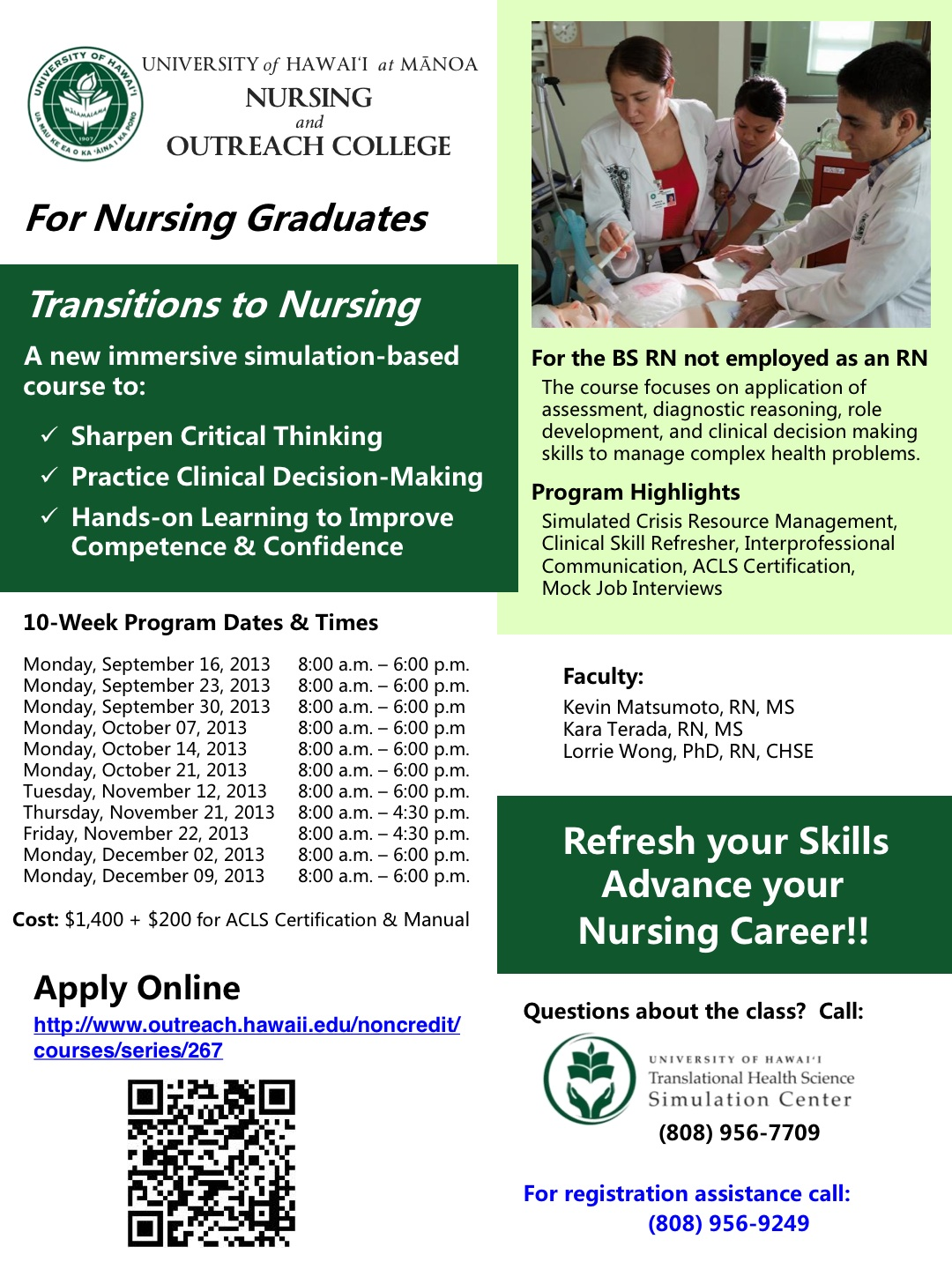 University of Hawaii Translational Health Science Simulation Center flyer